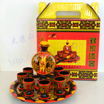 Sichuan Liangshan Shanxi Chang specialty Yi folk lacquerware painted pure handicrafts Flat jug wine set small