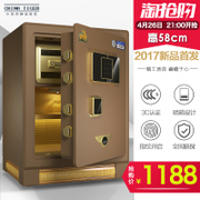 Tiger home safe office 60cm high 3C certified fingerprint password small bedside wall safe new