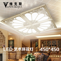 Integrated ceiling led flat panel lamp 450x450 Aluminum buckle plate 30x30 lantern embedded living room bedroom combination