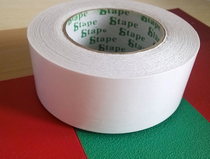 Dance Ground glue construction tape PVC floor tape household floor leather paste double-sided tape environmental protection tape