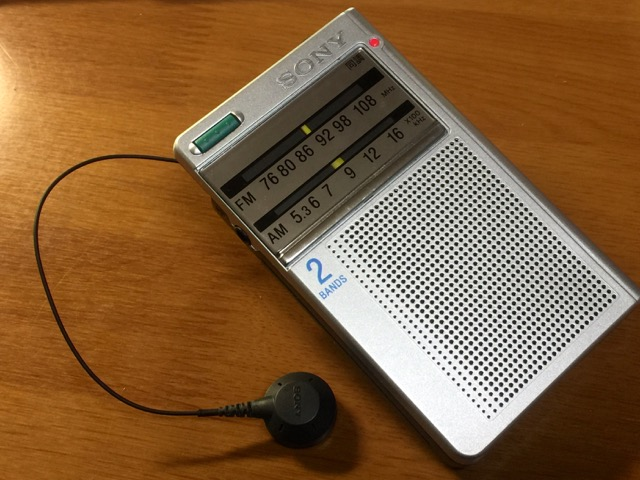 Sony/Sony ICF-R46 Radio Portable FM/AM