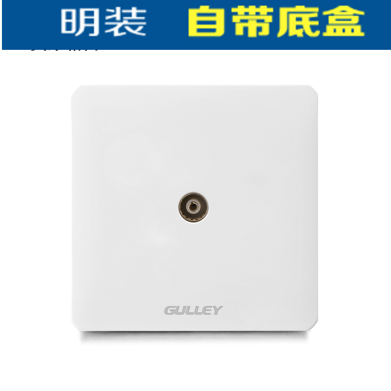 Type 86 wall mounted switch socket panel Ming box home Mingxian slim cable TV computer outlet socket wall