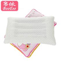 帛依 幼儿园头儿童枕头决明子枕宝宝加长枕芯全棉枕 小孩学生枕头