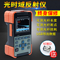 Deep Optical Fiber OTDR Fault Breakpoint Detector Optical Time Domain Reflectometer AOR500-S Cable Length Tester