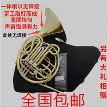 Genuine Baja Bach Four-button double-row trumpet instrument All-in-one horn Drop B F Tune military Orchestra dedicated
