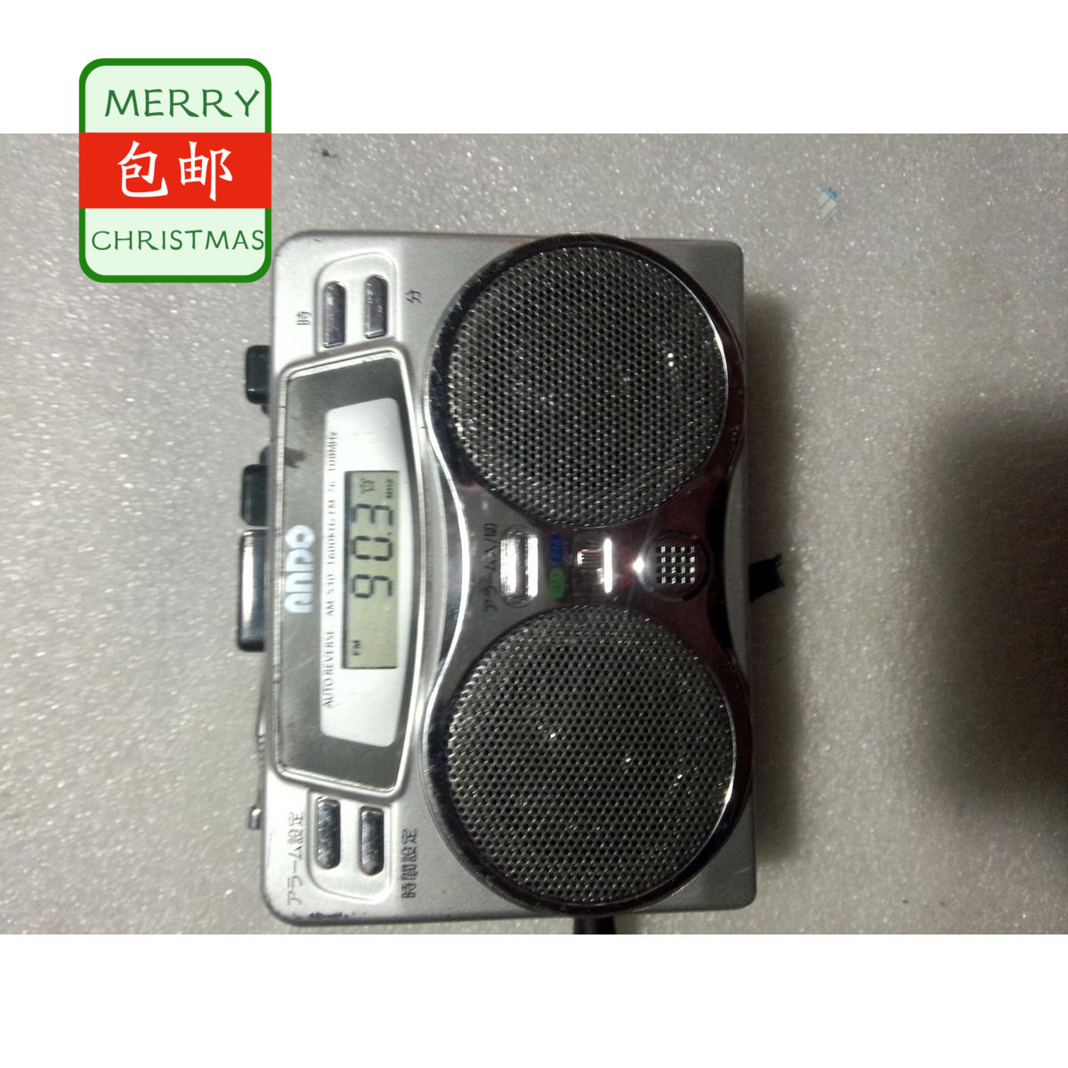 [Secondhand products]Japanese tape drive FM`AM radio high fidelity speaker