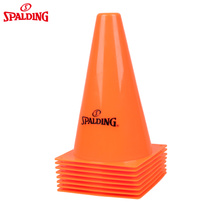 Spalding Basketball Football training obstacle marker barrel Signpost Training Equipment 8436s (8 sets)