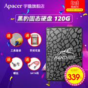 Send package Apacer/ Apacer Panther 120G SSD non 128G desktop notebook solid state drive