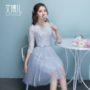 Bridesmaid dress short 2017 new spring Korean version of the gray Bridesmaid Dress sisters sisters small dress show thin summer