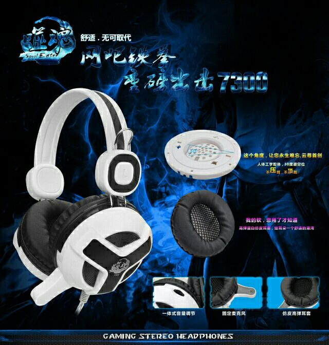Ecstasy 7300 Sports Headphone Game Music Bass Noise Reduction Microphone Packing