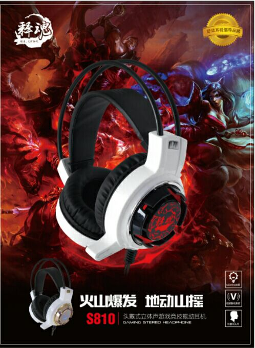 Ecstasy S810 Head-mounted Professional Competitive Luminescent Bass Vibration Game Internet Cafe Comfortable Headphones with Mail Pack