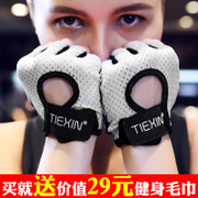 Fitness Gloves half refers to the equipment men's thin section of the hand set of young women training gloves gloves