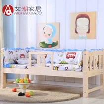 Bed circumference crib surrounding baby bed surrounded by cotton thickened elevated childrens bed baby draperies
