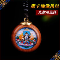 Tangka painting heart with small Buddha statue blood sandalwood yellow God of wealth Guanyin method Wang Ruiyi Treasure Necklace Pendant