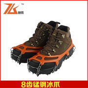 The shoe cover outdoor climbing crampons snow climbing gear tooth nail chain 8 simple snow ice claw capture post