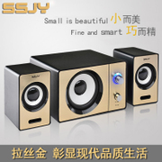 SSJY S-20D computer stereo phone small speaker notebook desktop 2.1 Mini USB subwoofer home