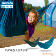 Decathlon outdoor camping hammock adult children swing double rollover QUECHUA CPY