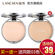 Blue show natural bronzing cosmetics combination suit nude make-up & powder powder official genuine student beauty