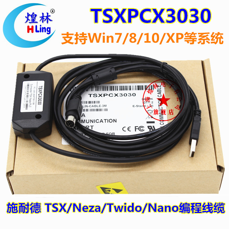 Schneider TSX/TWIDO/Premium/Nano Series PLC Programming Line Download Cable TSXPCX3030