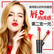 Our domestic color lipstick clarinet lasting moisture does not fade with waterproof lipstick color grapefruit cup bite