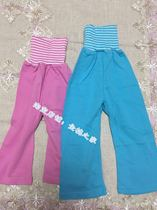 Special trousers Japan original childrens wear Spring and autumn big fart roll home cotton baby belly nursing abdominal cotton