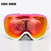 GSOU SNOW double mirror Snowboard mountaineering ski goggles adult large spherical double anti fog
