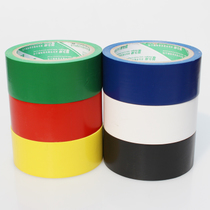4cm width 16.5 meters roll Badminton venue dash tape venue ground color PVC Black Yellow warning