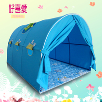 Childrens bed tents half height wall color customized cartoon color surrounding 3 bed tent play tent