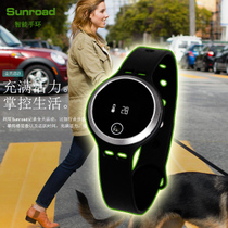 Matsumoto Touch Smart Bracelet Step sleep calorie Sports watch remote control selfie multifunctional watch