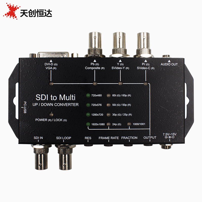 Tianchuang Hengda TC SDI TO MULTI Multi-interface HD Nondestructive Video Signal Converter SDI to VGA