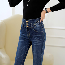 Three-row buckle high waist stretch skinny jeans womens trousers autumn dark blue pants with bound feet pencil pants flashes NZK