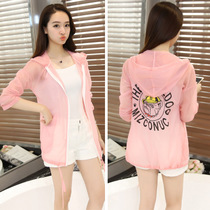 New 2016 long plus size Sun dress girls cartoon anti-Sai clothing casual Cardigan thin slim hooded jacket