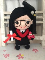 Handmade wool graduate snals bachelors clothing doll college student synals doll sphinn synod doll