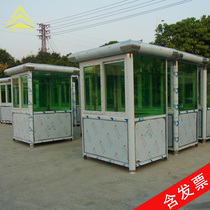 Guangxin stainless steel guard booth security guard booth steel structure residential duty fee glass booth manufacturers