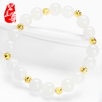 Bi Yu Zun Hetian jade white jade transfer beads gold bracelet bracelet men and women gold bracelet Xinjiang authentic certificate