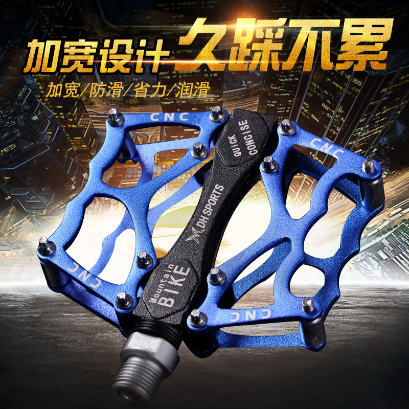 Bicycle pedal mountainous bicycle pedal highway bicycle pedal universal Peilin bearing pedal bicycle accessories