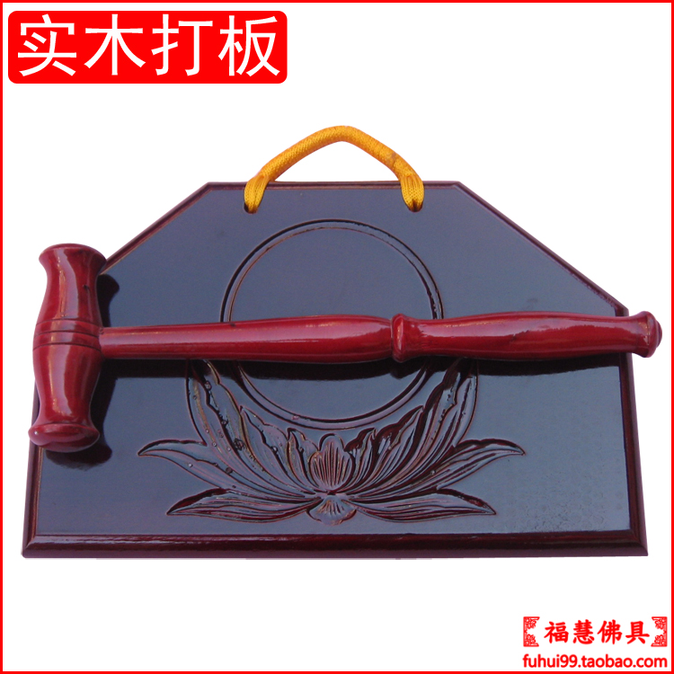 Religious Buddhist Articles and Instruments, Buddhist Clothes, Monk Clothes, Wooden Fish, Cloud Panels, Incense Panels, Monastery Solid Wood Panels