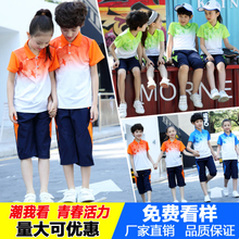 Summer class uniform for primary school students in grade 3456 uniform sportswear short sleeve Shorts Set children's school uniform