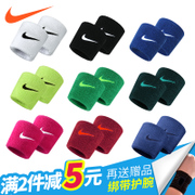 Nike wrist wrist sprain NIKE men and women volleyball basketball guard wrist protector fitness sweat running