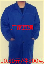 Custom 10 Yuan 8 men and women warehouse overalls blue handling clothes long coat can be printed 300 grams of one