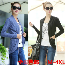 Mm weight increased and fat slim new Korean version for fall winter cotton coat size looser set of 2 sweater women
