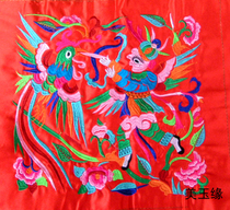 Meiyuyuan national characteristic crafts myth machine embroidery embroidery pieces embroidery accessories Yunnan 32*32CM