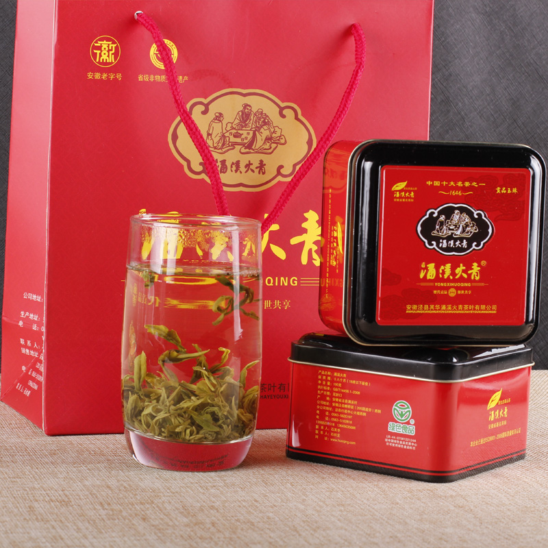 New year tea in 2019, green tea, 100g green tea, canned postage