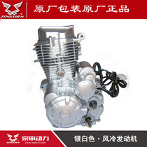 Zongshen Power 125 Zongshen 150 175 200 Air-cooled motorcycle tricycle engine assembly head
