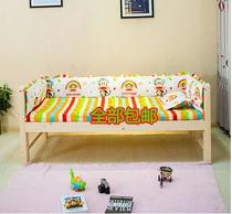 3面宝宝婴儿童床上用品 纯棉床帏 全棉 实木童床套件 床围帏