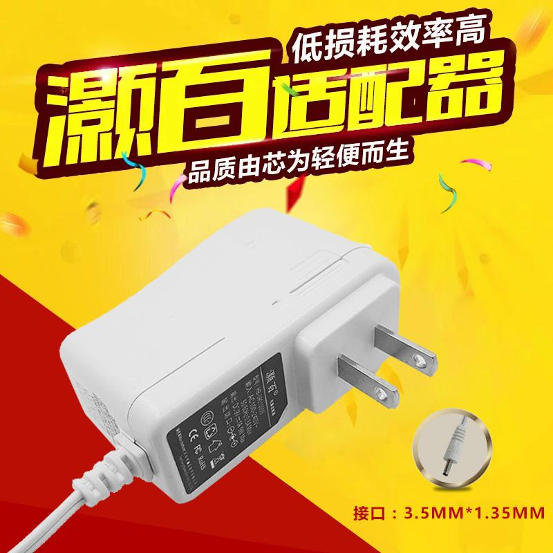 Charging of power adapter for Hanbai step-by-step high-point reader learning machine T1T2 T900 T2000