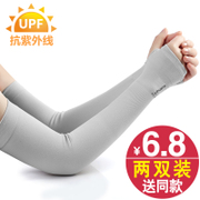 The summer ice sleeve cuff Ms. male silk sleeves arm sunscreen UV drive cycling gloves long thin