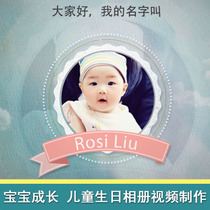 Baby 100 Day Banquet 100 Days Video Production Of The First Birthday 10th Birthday Growth Childrens Electronic Album MV