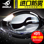Sable sable goggles HD waterproof box with a degree of adult male and female big swimming glasses