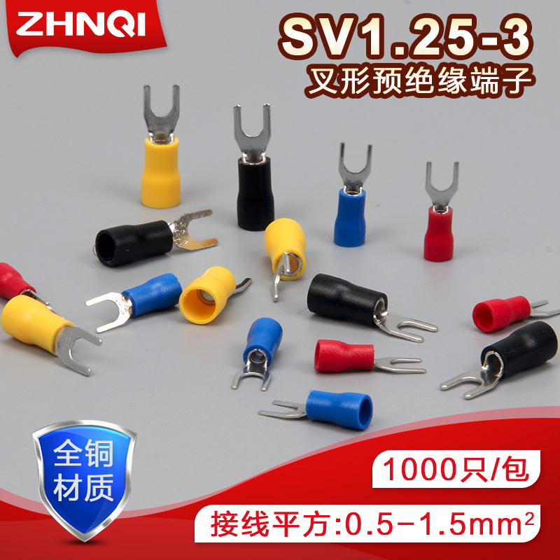 SV1.25-3 European Fork Type Pre-insulated Terminals Y-shaped U-shaped Cold Pressed Nose Wire Ear Copper Head